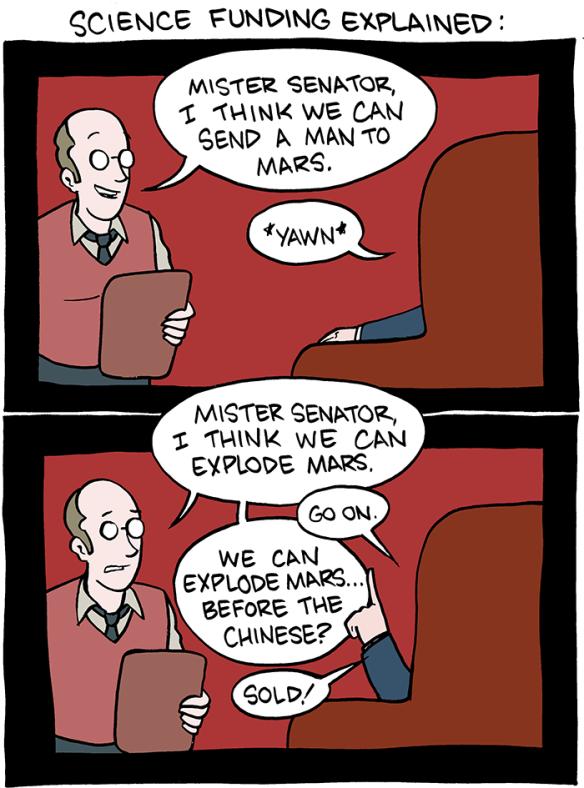 blowupmars